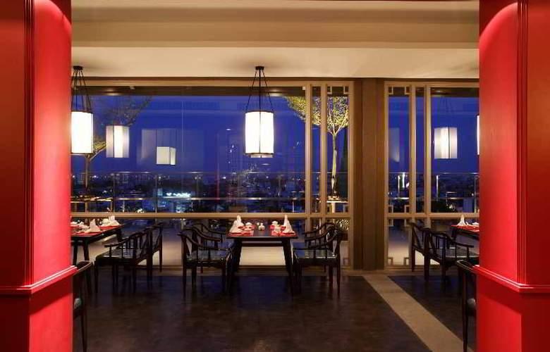 Prime Hotel Central Station Bangkok - Restaurant - 52