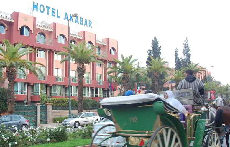 Hotel Akabar - Hotel - 9
