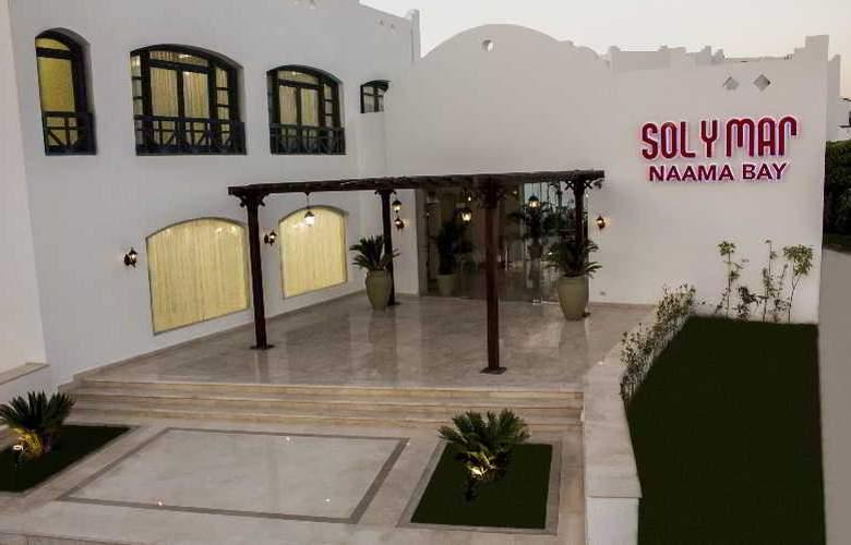 Sol Y Mar Naama - Hotel - 0