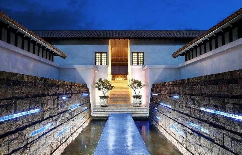 Le Meridien Koh Samui Resort & Spa(f.Gurich Samui) - Hotel - 17