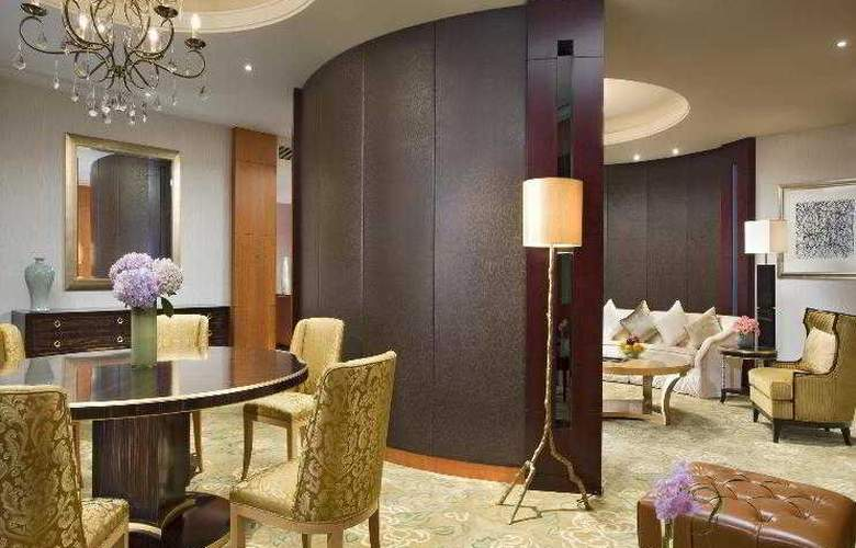Sheraton Jinan - Room - 9