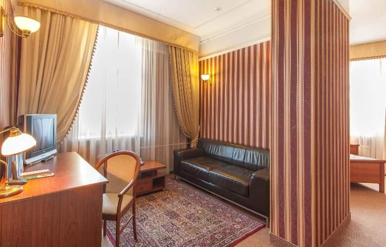 Ekaterinburg Centralny - Room - 15