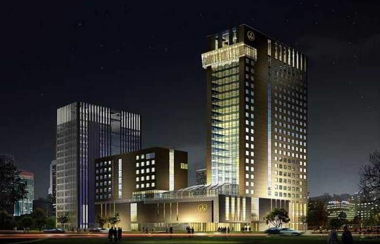 Renaissance Shanghai Caohejing - Hotel - 15