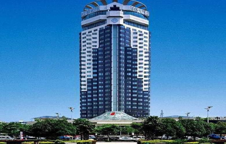 Aster Suzhou - Hotel - 0