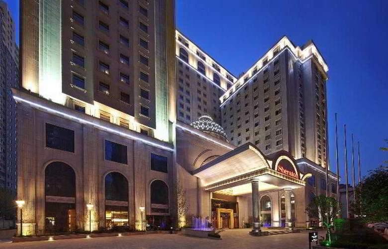 Sheraton Xi'an North City - Hotel - 15
