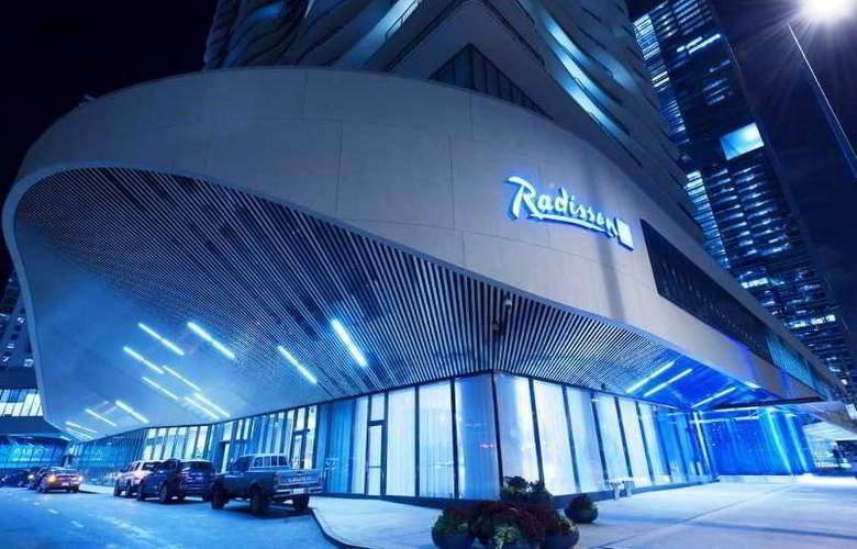 Radisson Blu Aqua Hotel - Hotel - 0