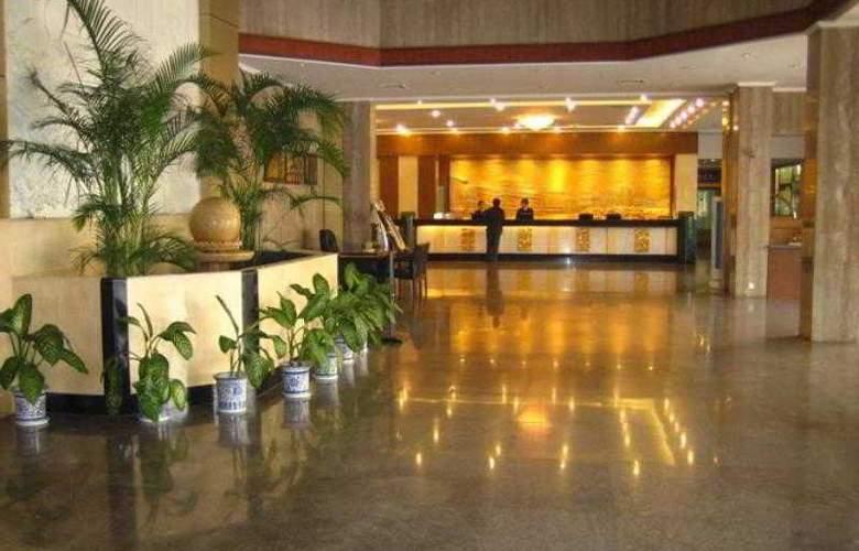 Jin Jiang Jin Sha Hotel - General - 6