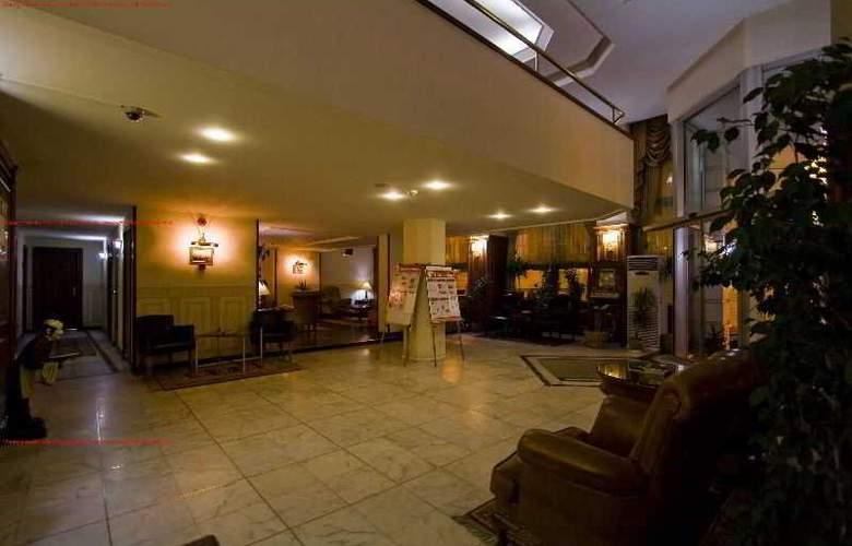 Centrum Hotel - General - 0