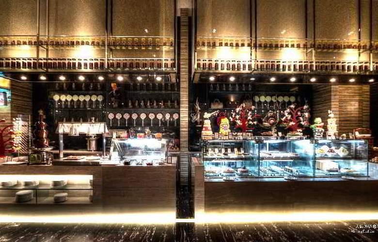 Hilton Wanda Dalian - Restaurant - 5