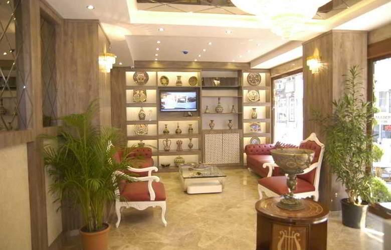 Comfort Elite Hotel Sultanahmet - General - 3