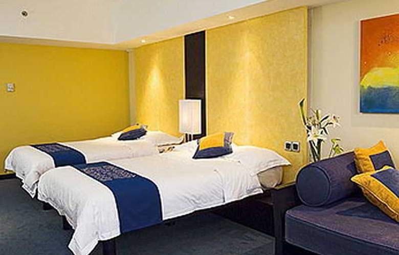Mercure Convention Centre - Room - 15