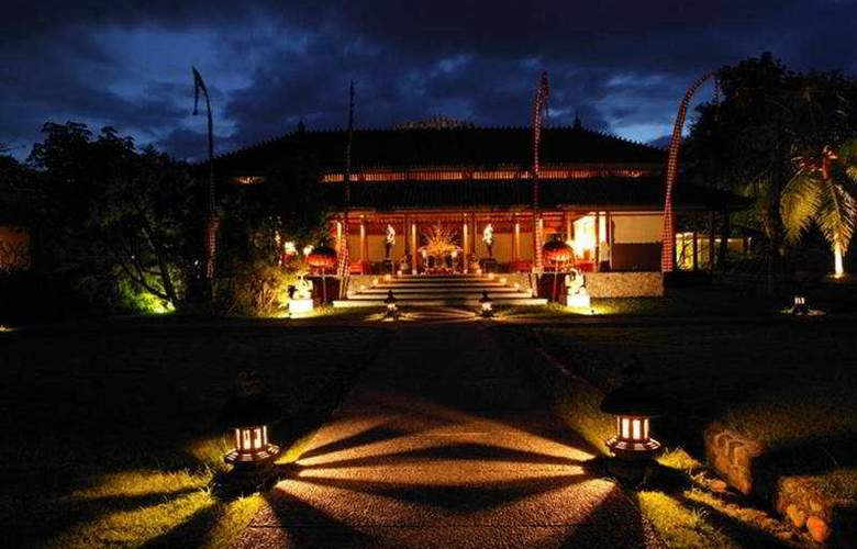 The Chedi Club At Tanah Gajah - General - 2