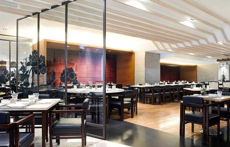 Novotel Nathan Road Kowloon - Restaurant - 72
