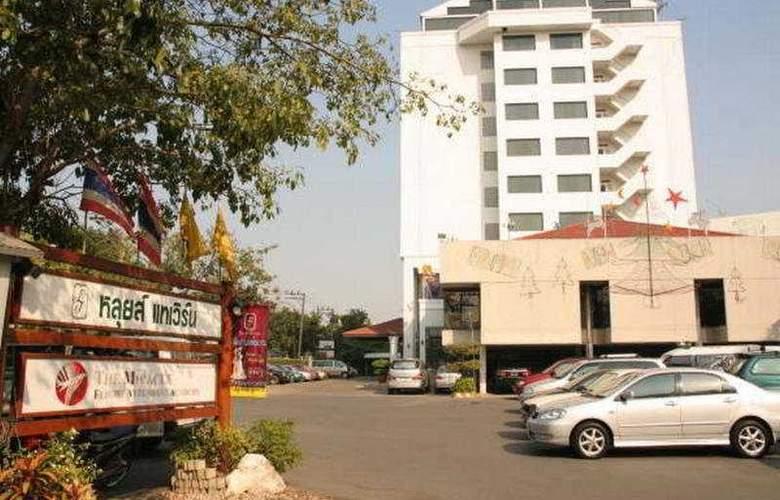 Louis Tavern Don Muang - Hotel - 0