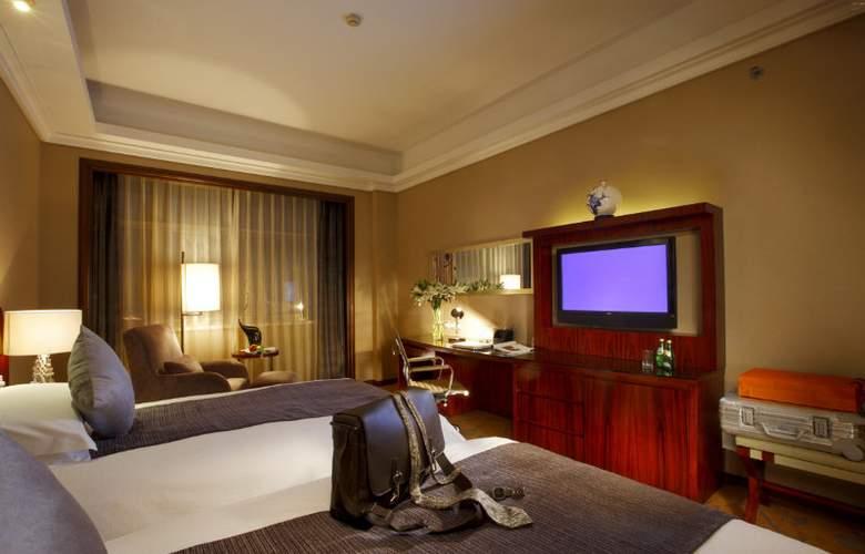 Kingdom Narada Grand Hotel Yiwu - Room - 21