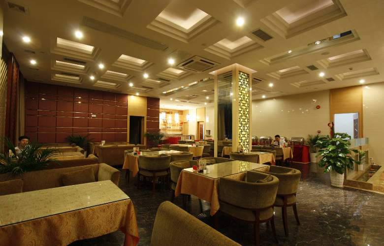 Qianbozhou Business - Restaurant - 3