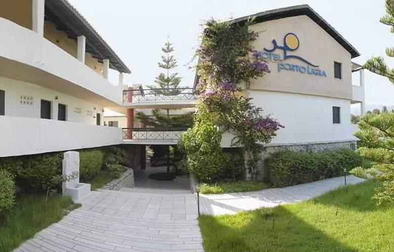 Porto Ligia - Hotel - 5