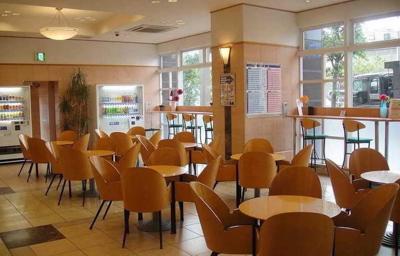 Toyoko Inn Tokyo Haneda Kuko Nº1 - Restaurant - 3