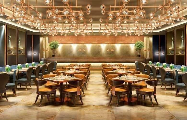 Shangri La Bosphorus Istanbul - Restaurant - 3