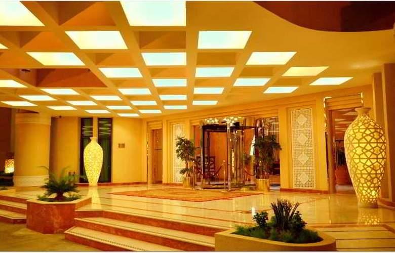 Golden Tulip Nizwa - Hotel - 4