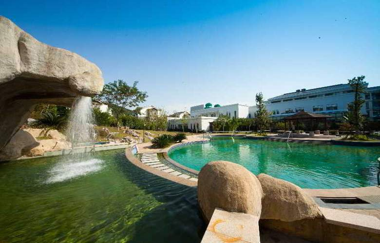 New Century Resort Joyland Changzhou - Pool - 8