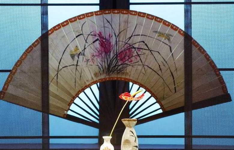 Sheraton Casablanca Hotel & Towers - Hotel - 25