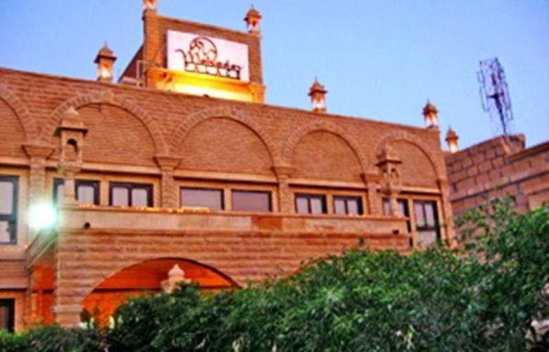 Mahadev Palace - Hotel - 0