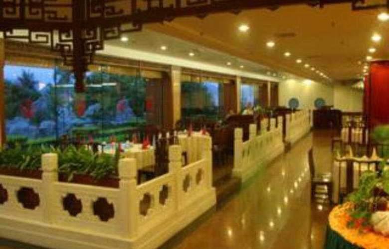 Shan Hai Tian - Restaurant - 3