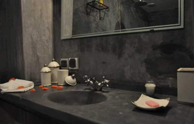 Maison Bahia - Room - 1