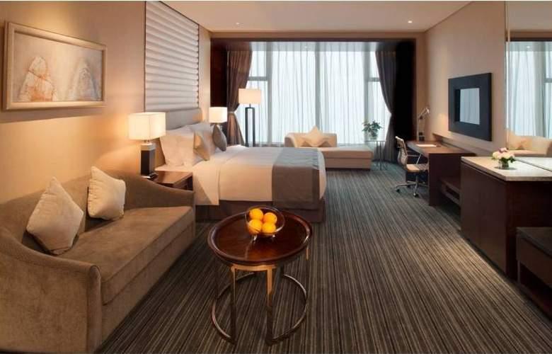 Radisson Blu Plaza Hotel Chongqing - Room - 7