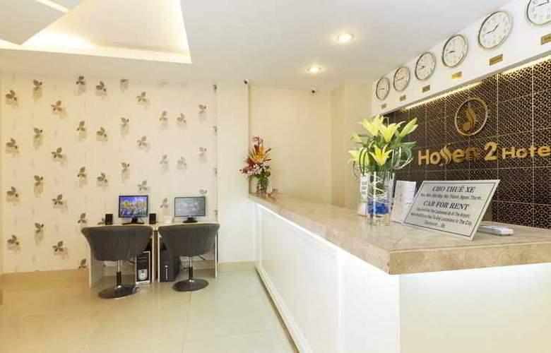 Ho Sen 2 Hotel - General - 4