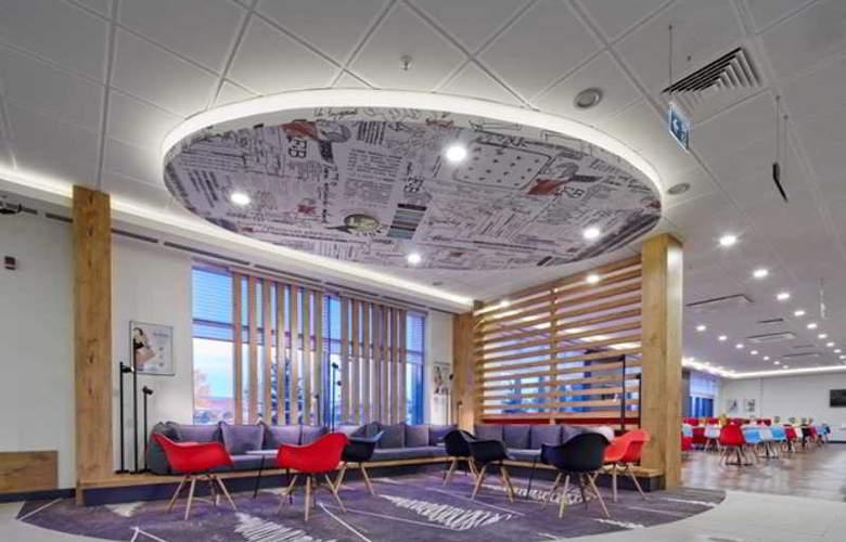 Ibis Ankara Airport - General - 1