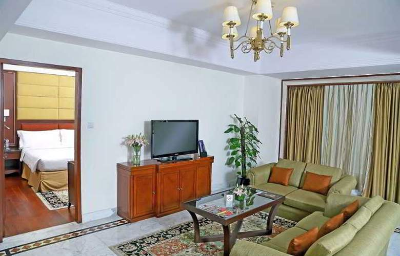 Eros Hotel Nehru Place New Delhi - Room - 1