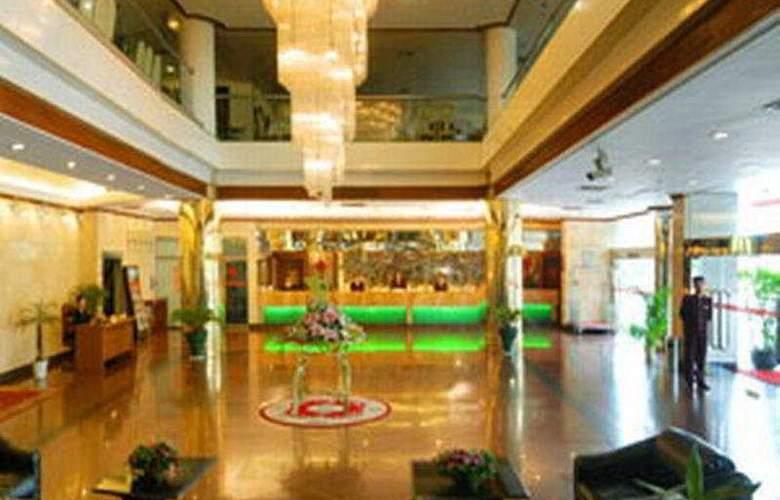 Fu Bo - Hotel - 0