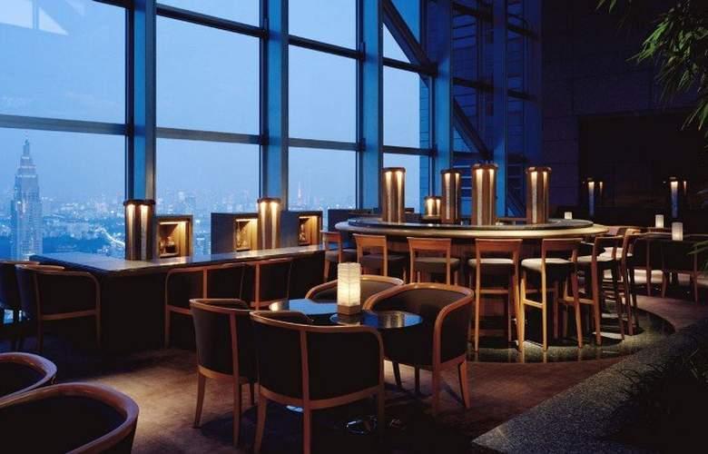 Park Hyatt Tokyo - Bar - 3