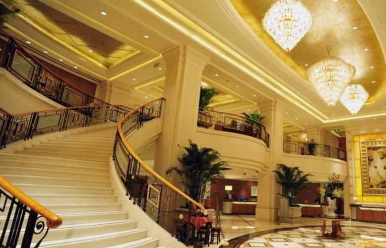 Radisson Blu Plaza Xing Guo Hotel Shanghai - General - 4