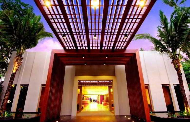 Courtyard By Marriott Phuket at Surin Beach - General - 4