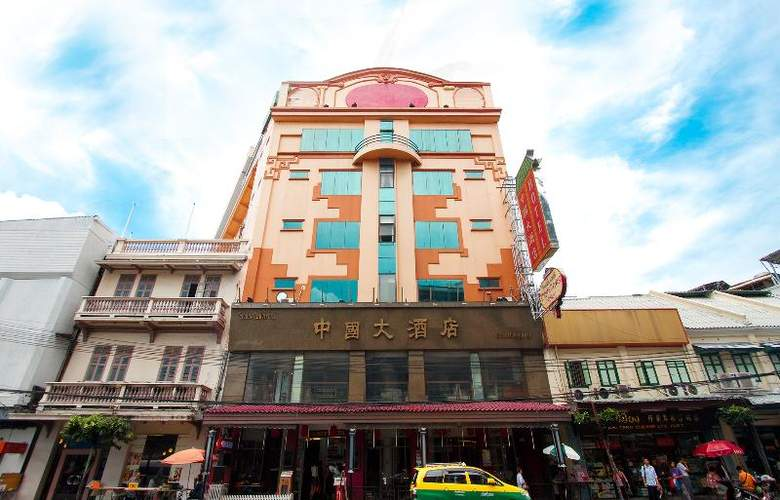 China Town Hotel - Hotel - 12