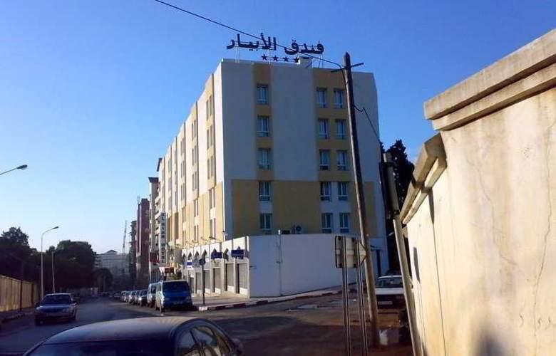 El Biar - Hotel - 0