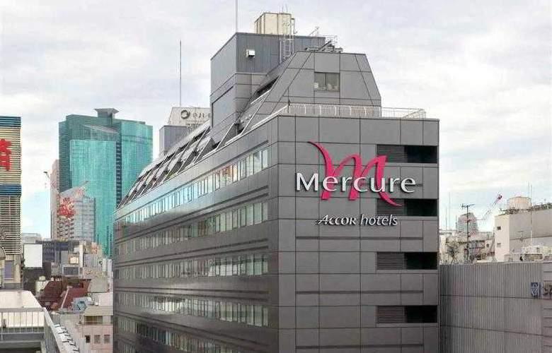 Mercure Hotel Ginza Tokyo - Hotel - 10