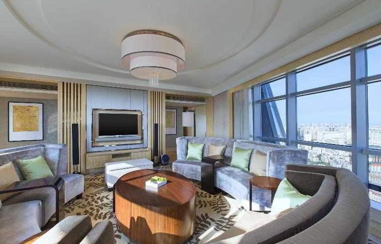 The Westin Xiamen - Room - 46