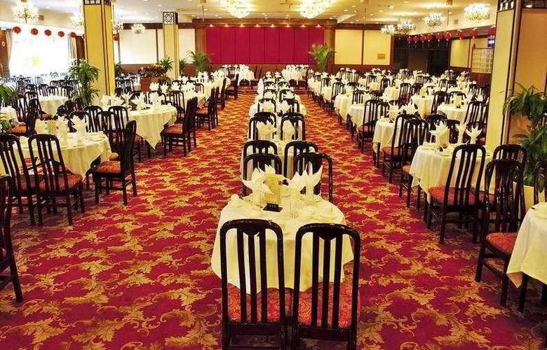 HNA Central - Restaurant - 9