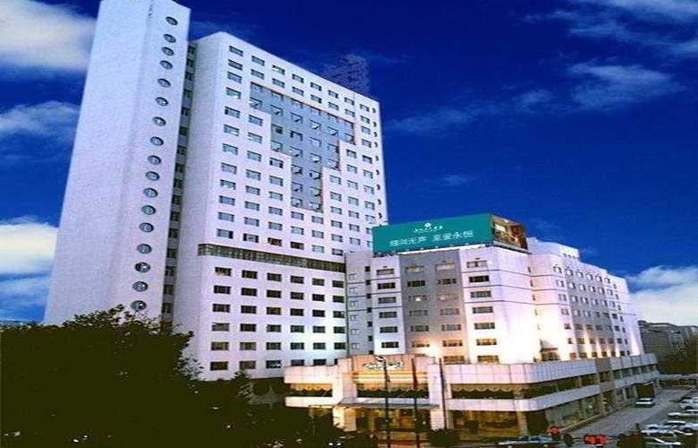 New Era Nanjing - Hotel - 0