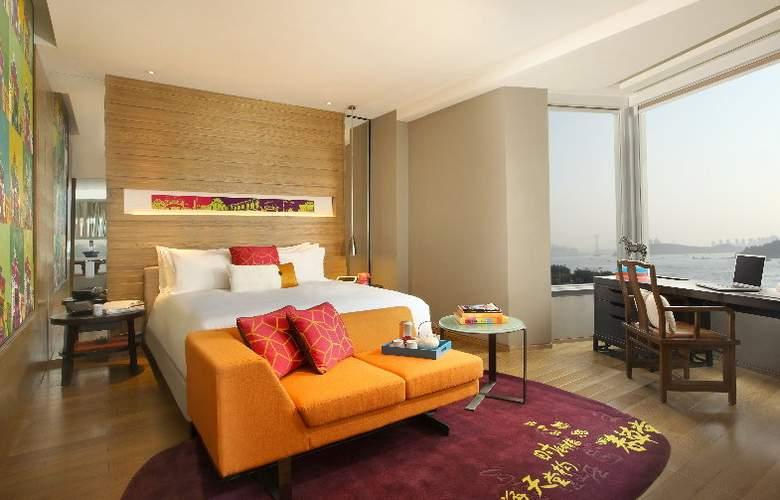 Indigo Xiamen Harbour - Room - 1