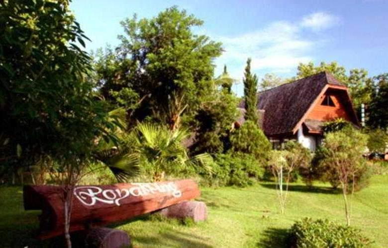 Royal Ping Garden & Resort - General - 1