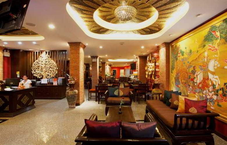 Tanawan Phuket Hotel - General - 3