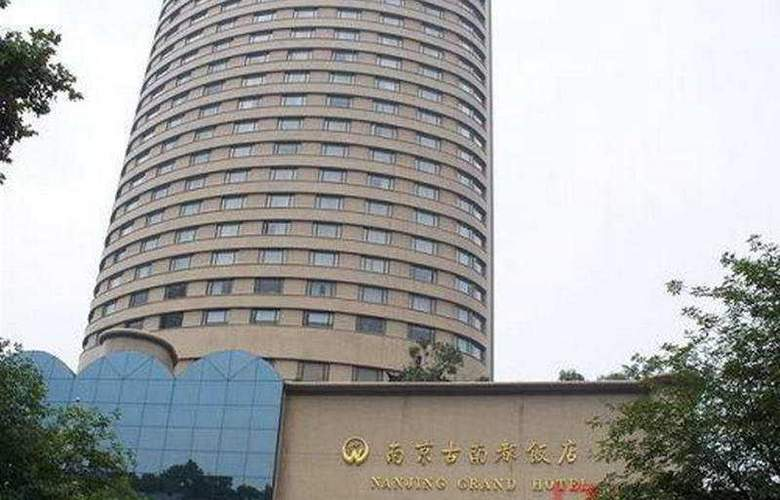 Nan Jing Grand - Hotel - 0