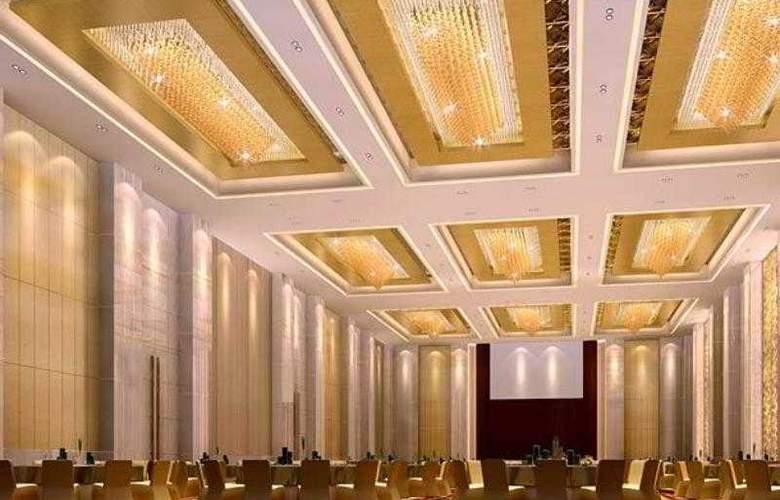 Renaissance Shanghai Caohejing - Hotel - 49