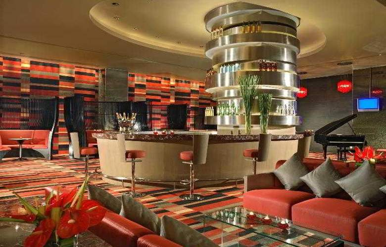Four Points by Sheraton Daning - General - 11
