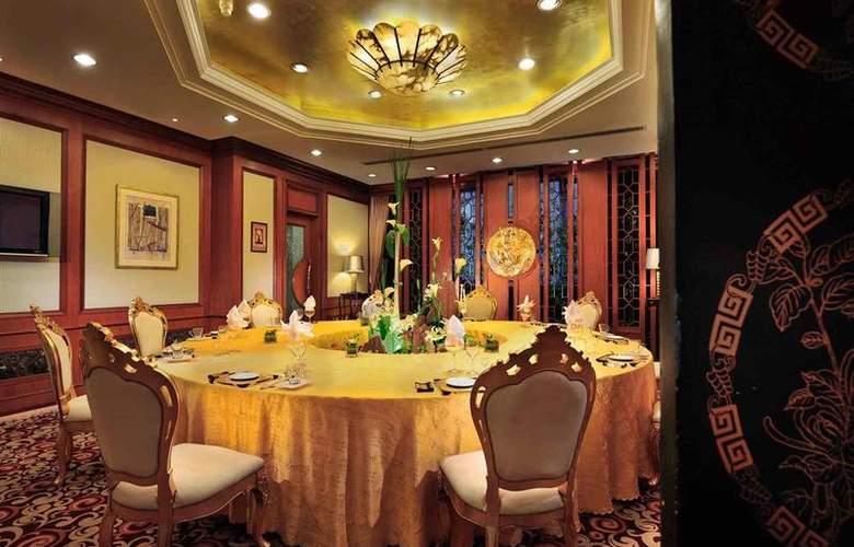 Sofitel Zhengzhou - Restaurant - 71